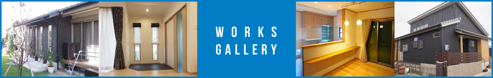 WORKS GALLERY